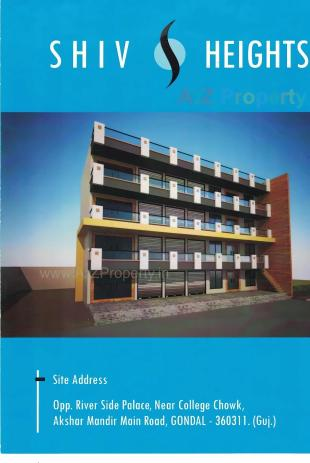 Elevation of real estate project Shiv Heights located at Gondal, Rajkot, Gujarat