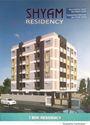 Elevation of real estate project Shyam Residency located at Mavdi, Rajkot, Gujarat