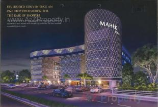 Elevation of real estate project Mahek Icon located at Katar, Surat, Gujarat