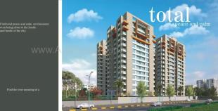 Elevation of real estate project Palladium Sky located at Adajan, Surat, Gujarat
