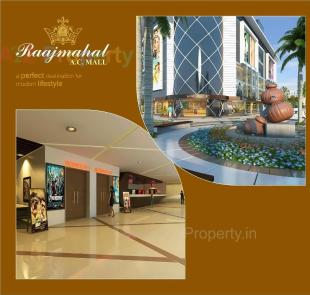 Elevation of real estate project Raajmahal Ac Mall located at Puna, Surat, Gujarat