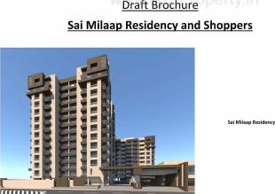 Elevation of real estate project Sai Milaap Residency And Shoppers located at Palanpur, Surat, Gujarat