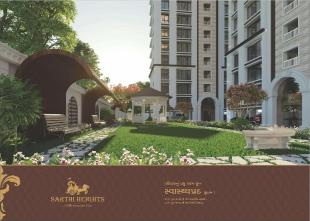 Elevation of real estate project Sarthi Heights located at Varachha, Surat, Gujarat