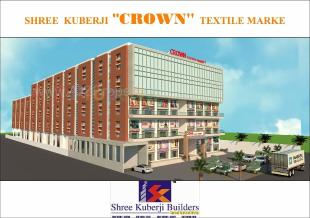 Elevation of real estate project Shree Kuberji Crown Textile Market located at Parvat, Surat, Gujarat