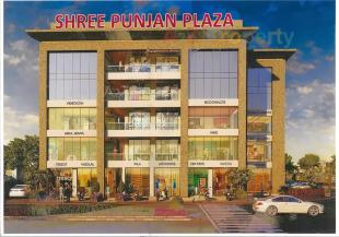 Elevation of real estate project Shree Punjan Plaza located at Dumbhal, Surat, Gujarat