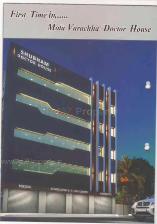 Elevation of real estate project Shubham Doctor House located at Varachha, Surat, Gujarat