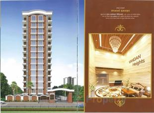Elevation of real estate project Vandan Height located at Puna, Surat, Gujarat
