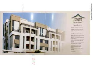 Elevation of real estate project Akshar Paradise located at Kalali, Vadodara, Gujarat