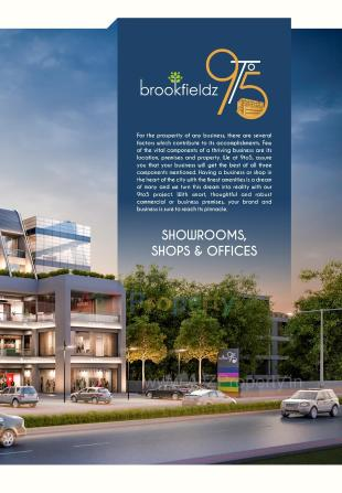 Elevation of real estate project Brookfieldz 9 To 5 located at Gorwa, Vadodara, Gujarat