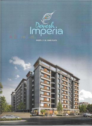 Elevation of real estate project Devesh Imperia located at Bill, Vadodara, Gujarat