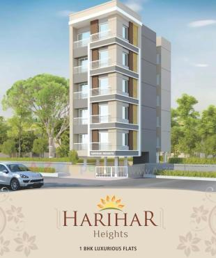 Elevation of real estate project Harihar Heights located at Kasba, Vadodara, Gujarat