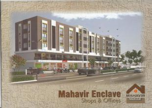 Elevation of real estate project Mahavir Enclave located at Bil, Vadodara, Gujarat