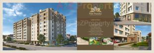 Elevation of real estate project Palm Paradise located at Vadodara, Vadodara, Gujarat
