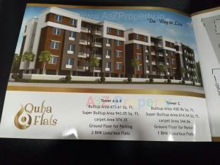 Elevation of real estate project Quba Flats located at Tandalaja, Vadodara, Gujarat