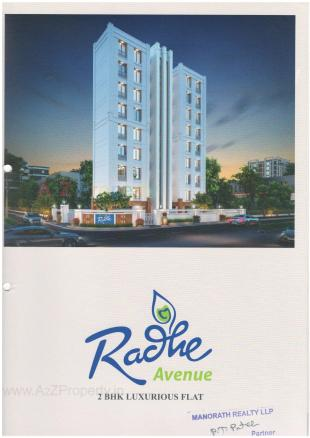 Elevation of real estate project Radhe Avenue located at Vadodara, Vadodara, Gujarat