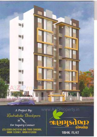 Elevation of real estate project Ranmukteshwar Complex located at Vadodara, Vadodara, Gujarat