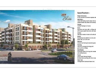 Elevation of real estate project Rudraksh Bliss located at Bapod, Vadodara, Gujarat
