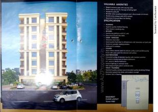 Elevation of real estate project Saakar Bellezza located at Sevasi, Vadodara, Gujarat