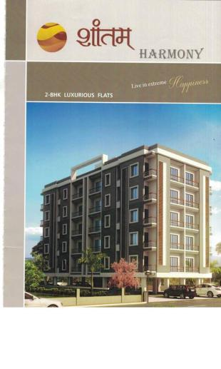 Elevation of real estate project Shantam Harmony located at Vemali, Vadodara, Gujarat