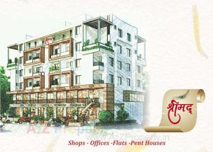 Elevation of real estate project Shreemad located at Subhanpura, Vadodara, Gujarat