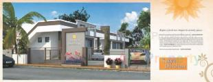 Elevation of real estate project Suryadarshan located at Makarpura, Vadodara, Gujarat