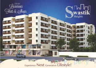 Elevation of real estate project Swastik Heights located at Vadodara, Vadodara, Gujarat