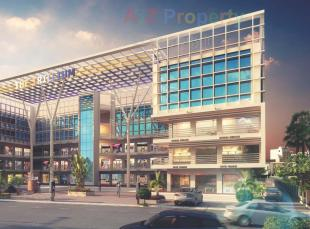 Elevation of real estate project The Trillium located at Bhayli, Vadodara, Gujarat